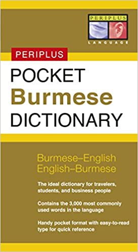 Amazon com: Pocket Burmese Dictionary: Burmese-English