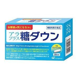 SBI アラプラス糖ダウン 30日分×10個 B01JDUFU2U