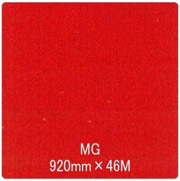 反射シート MG 920mm×46M レッド