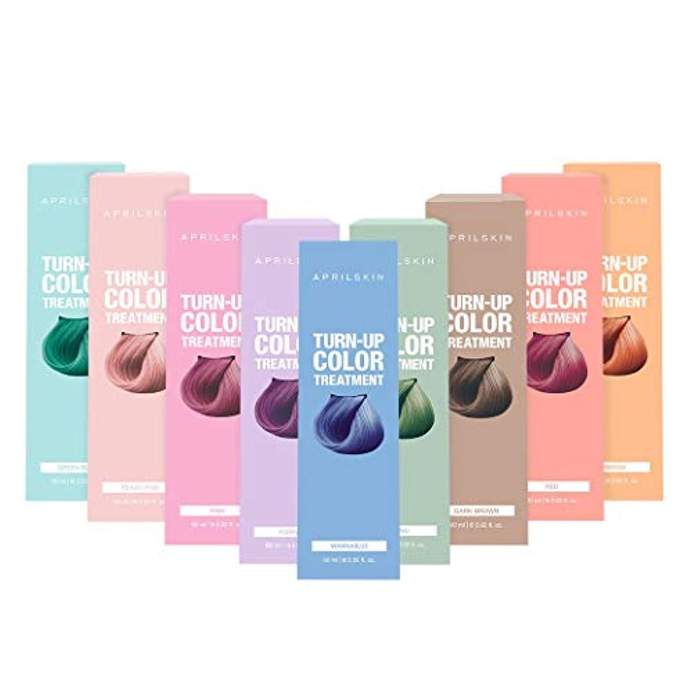 劣るマオリ気になるApril Skin(エイプリルスキン) ターンアップカラー トリートメントBurgundy(ブルゴーニュ)Set(Red + Pink)/Turn up Color Treatment/K-Beauty