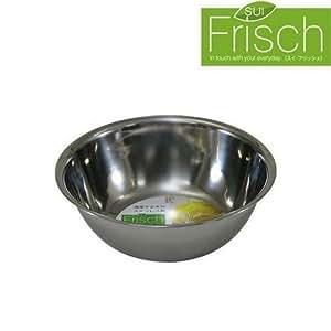 Waheifureizu SUI Frisch stainless ball 21cm SUI-3044