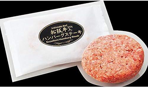 ( 産地直送 冷凍 ) 松阪牛 ( 31% ) 入り生ハンバーグ