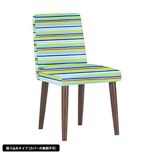 arne ダイニングチェア 椅子 日本製 Joneチェア 張り込みタイプ パターン ダークブラウン脚 ストライプBL B076HFSY8X 張り込みタイプ/ダークブラウン脚|ストライプBL ストライプBL 張り込みタイプ/ダークブラウン脚
