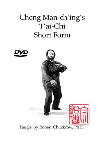 Cheng Man-ch'ing's T'ai-Chi Short ()