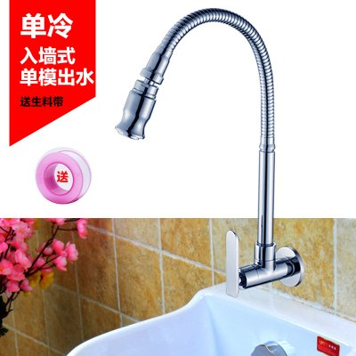 - Single Lever Pull Down Kitchen Sink Faucet BrassMop pool faucet lengthened single cold copper into the wall rotating kitchen balcony mop pool laundry pool faucet, wall-mounted single-mode effluent