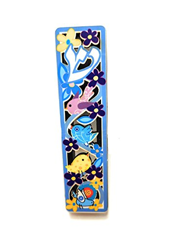 Box Enamel Rectangular (Colorful Laser-cut Enamel Painted Wooden Mezuzah 5