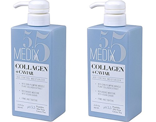Medix 5.5 Collagen Cream with Caviar. Anti-aging Moisturizer. Firms And Tightens For Younger Looking Skin. Anti-Aging Cream Infused With Peptides, Aloe Vera, and Green Tea. (Two - 15oz) (Best Cream For Younger Looking Skin)