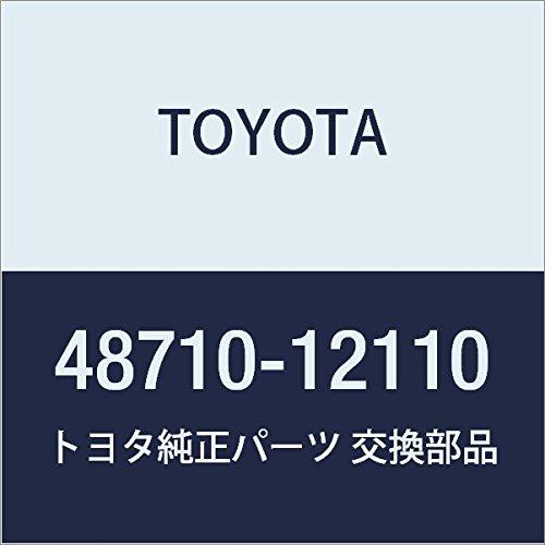 TOYOTA (トヨタ) 純正部品 アッパコントロール アームASSY 品番48710-22160 B01M1FQW84 -|48710-22160