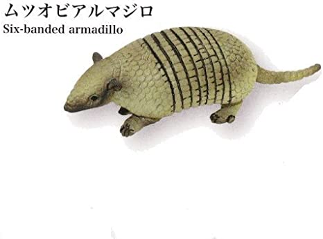 Miniatureplanet Figure; Six-banded Armadillo
