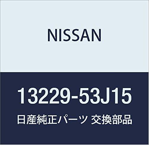 Nissan 13229-53J15 OEM SR20DET Valve Rocker Shim 3.175mm (Sr20det Valve Spring)