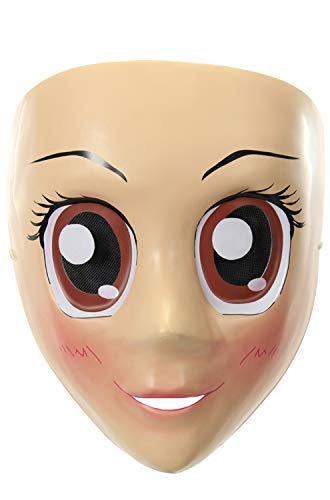 elope Brown Eyes Anime Mask for $<!--$13.89-->