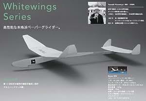 White Wings Racer 590 (sistema 2 aviones) (jap?n importaci?n)