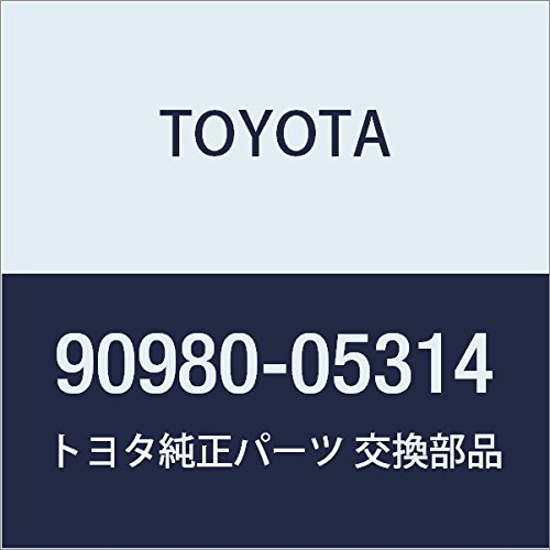 TOYOTA 90980-05314 Noise Filter