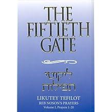 The Fiftieth Gate (Vol. 1)