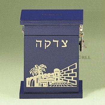 (Blue Enameled Wood Tzedakah Box)