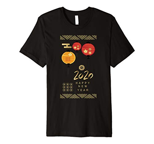 2020 Year of The Rat Chinese Zodiac Lunar Happy New Year  Premium T-Shirt