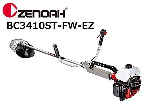 ゼノア 刈払機 BC3410ST-FW-EZ 肩掛式 両手ハンドル 33.6cc