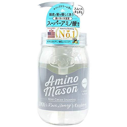 Amino Mason Hydrating Shampoo 15.2 oz
