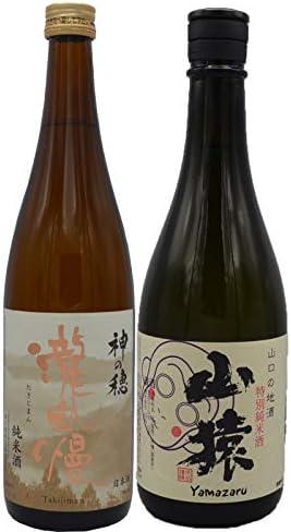 日本酒 中華料理に合う日本酒セット ~棒棒鶏~