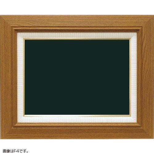 油額縁 3427 P10(530x410mm) チーク ガラス仕様 B00MXVMC0K