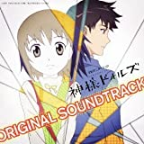 Original Soundtrack - TV Animation Kamisama Dolls Original Soundtrack [Japan CD] VTCL-60247 by Original Soundtrack (2011-09-21)