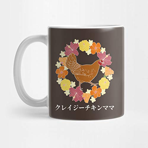 Crazy Chicken Mama Japanese Hibiscus Lei Mug Standard Mug Mug Coffee Mug Tea Mug - 11 oz Premium Quality printed coffee mug - Unique Gifting ideas for Friend/coworker/loved ones(Coffee Mug)