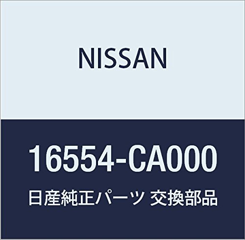 Genuine Nissan 16554-CA000 Air Duct Assembly