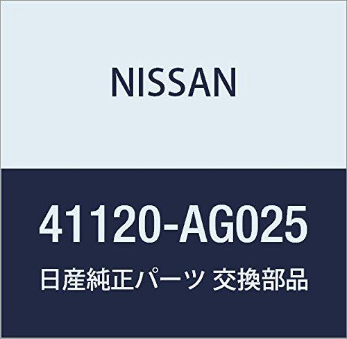 Nissan 41120-AG025, Disc Brake Bushing by Nissan