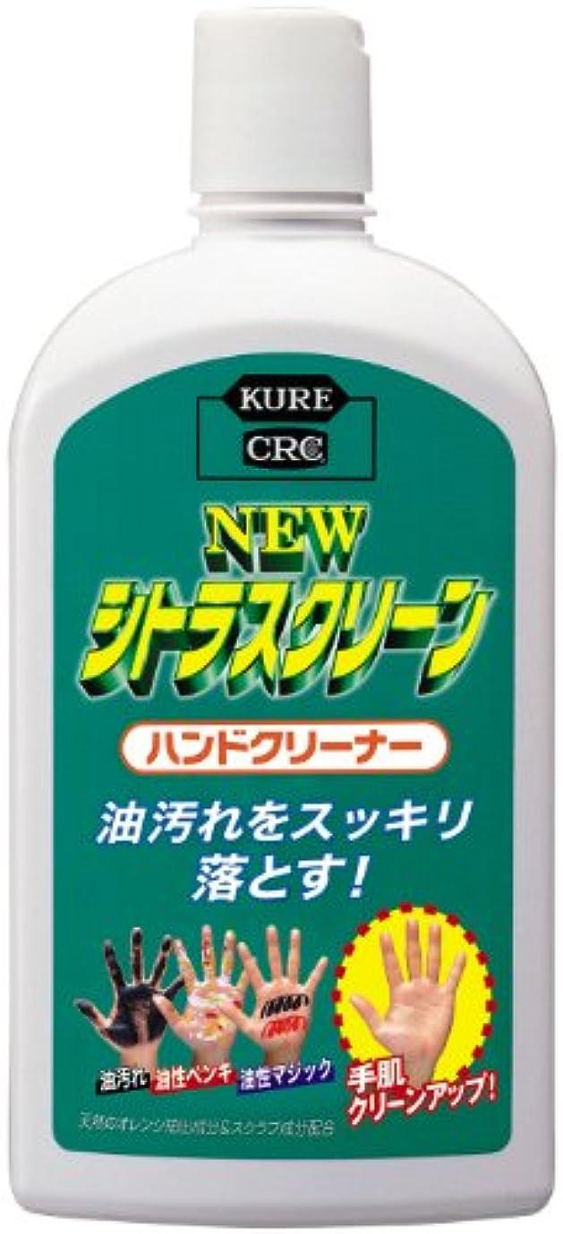 スキッパー化学者原因KURE(呉工業) ニュー シトラスクリーン ハンドクリーナー (470ml) [ 品番 ] 2282