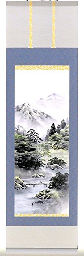 (Karu!jiku(Mini kakejiku Japanese Scroll Wall Art Coloured San-sui(Natural Landscapes) Taoism and Zen. 15x53cm)