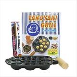 (US) Cast Iron Takoyaki Pan With Takoyaki Pin
