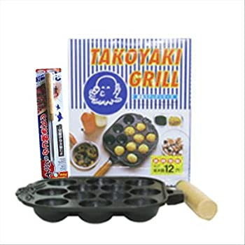 Amazon.com: Cast Iron Takoyaki Pan With Takoyaki Pin ...