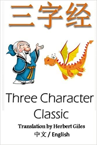 Vapaa kirja tallentaa latauksia Three Character Classic: Bilingual Edition, English and Chinese: The Chinese Classic Text FB2