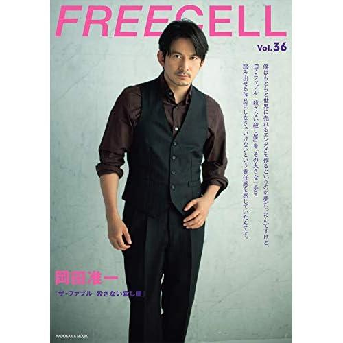 FREECELL Vol.36 表紙画像