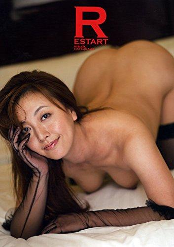 夏川みすず写真集 RESTARTの商品画像