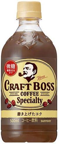 サントリー クラフトボス スペシャルティ 微糖 500mlペットボトル×24本入×(2ケース)