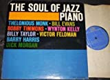 img - for THE SOUL OF JAZZ PIANO - vinyl lp. book / textbook / text book
