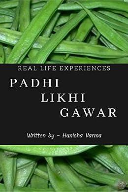 Padhi Likhi Gawar