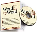 Word By Word Essential Bible Tool - Book of Exodus With Israeli Sephardic Pronunciation