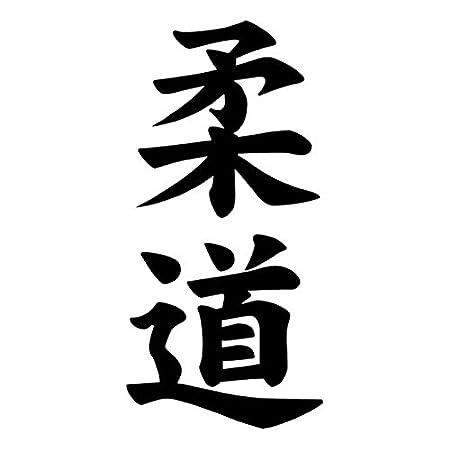 Sedeta negro Pegatinas Judo caracteres chinos motocicleta del coche de la cubierta de la decoraci/ón de la etiqueta firma de accesorios