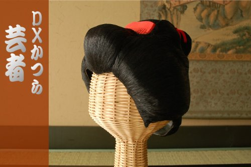 Halloween Japanese Geisha Authentic Deluxe Wig#3!]()