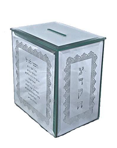 Tzedakah Pushka Box for Charity Mirrored Crystal Designed with Hebrew Prayer