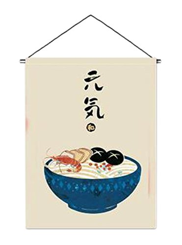 Japanese Style Sushi Bar Curtain Decorative Curtain Tapestry, Beige#8 by Gentle Meow