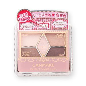 (Canmake Perfect Stylist Eyes Eyeshadow Palette Color 11 Sunny Garden)