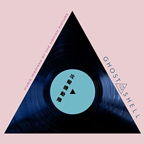 Image result for ghost in the shell album