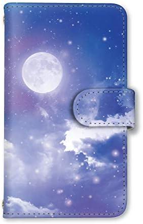 [スマとく] arrows U 801FJ 手帳型 ケース カード スマホケース 携帯ケース 携帯カバー スマホカバー FUJITSU 富士通 アローズ ユー s003_a 月 星 空 雲