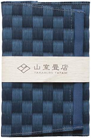 山室畳店 畳表のブックカバー (樹脂畳表・市松柄・引目・紺, 新書サイズ)