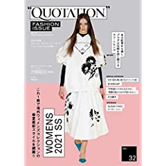 QUOTATION FASHION ISSUE 表紙画像