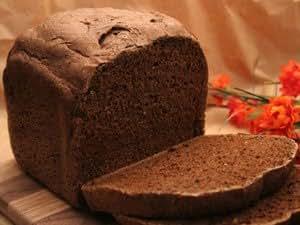Black Russian Bread (Pumpernickel) (A Single Pack)