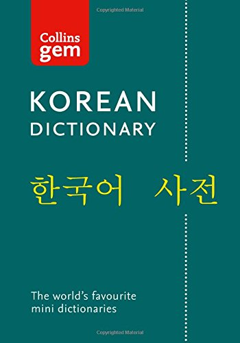 Collins Gem Korean Dictionary|-|0007324723